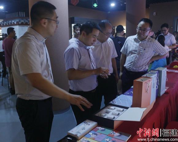 第六届福建文创奖南平推介会系列活动启幕