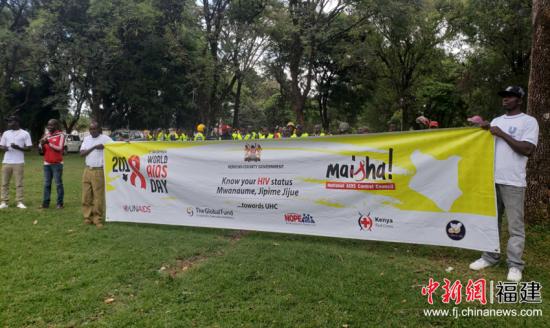 中国武夷凯里乔-博美特区域公路工程项目部在工程项目履约过程中,捐资助力2018年的艾滋病日宣传。图为凯里乔州艾滋病日宣传活动现场。