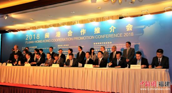 """福建交通集团与招商局港口公司在香港签署""""一带一路""""港口投资合作协议。"""