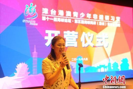 漳州团市委副书记、市青联主席陈昕在开营仪式上致辞。张金川 摄