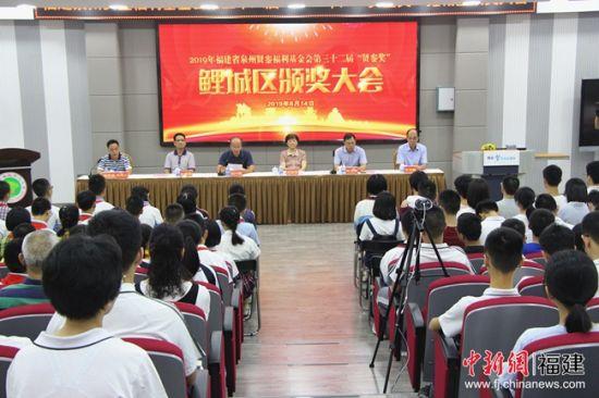 """14日,第三十二届""""贤銮奖""""鲤城区颁奖大会在通政中心小学举行。"""