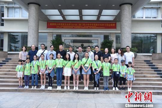"""8月14日,""""澳门青少年畲族文化研习活动""""在福建石狮拉开序幕。陈龙山 摄"""