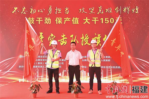 http://www.gyw007.com/nanhaixinwen/293935.html