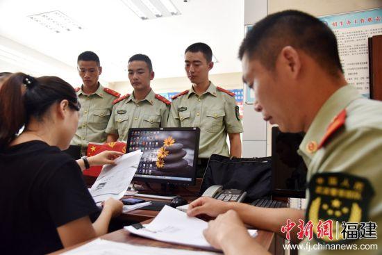 图为官兵携带相关证件到龙岩电大招生办报名。