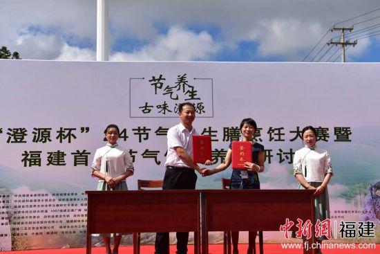 在比赛同时,还进行了签约仪式。