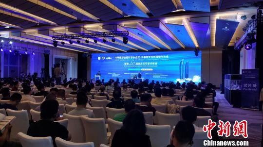 2019中国关节外科学术大会暨第20届亚太关节学术年会(Asia Pacific Arthroplasty Society,简称APAS),29日在厦门启幕。杨伏山 摄