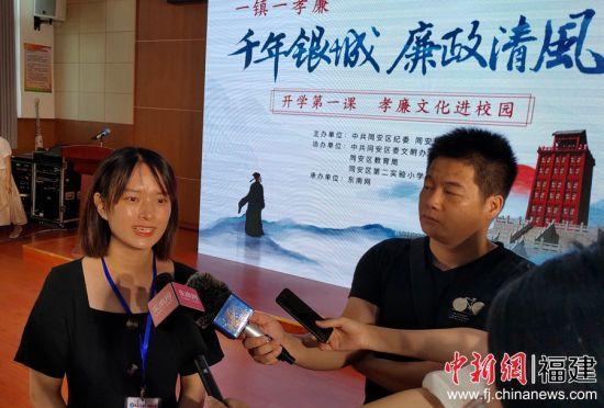 同安区第二实验小学少先队总辅导员杨晓兰老师接受媒体采访。