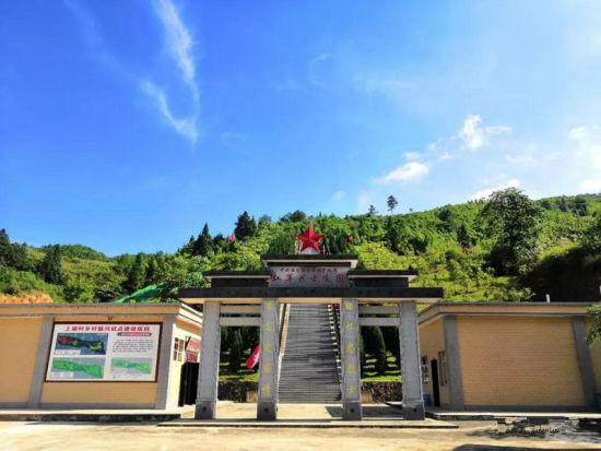 上湖村红军烈士陵园