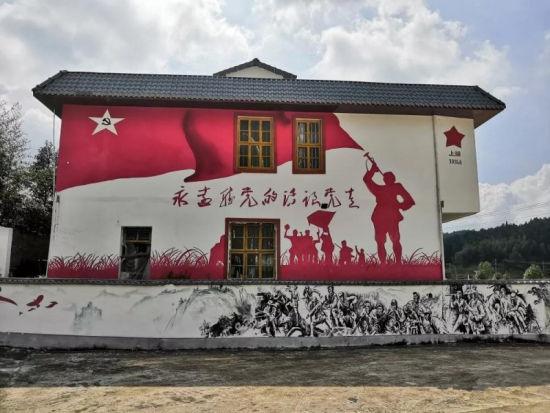 上湖村墙绘