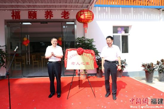 省国资公司党委书记、董事长林升(左)与国资康复公司董事长陈忠生(右)共同为养老院揭牌。林坚 摄