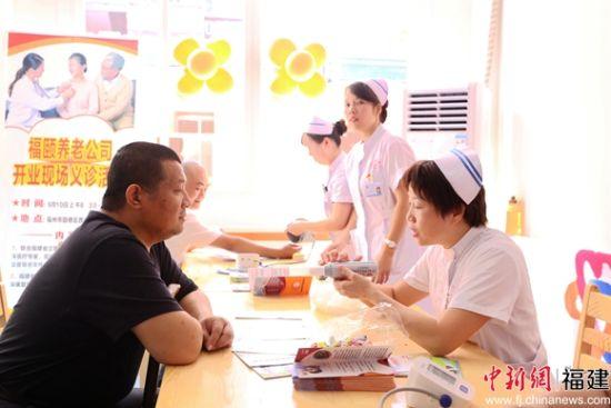 养老院内开展义诊活动。林坚 摄