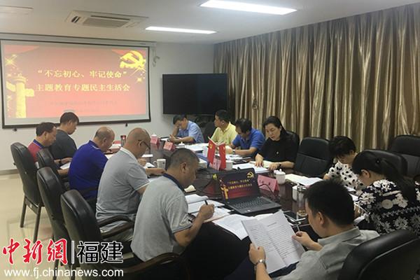 福建船舶集团权属企业陆续召开专题民主生活会