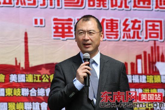 中国驻纽约总领馆副总领事邱舰致辞。