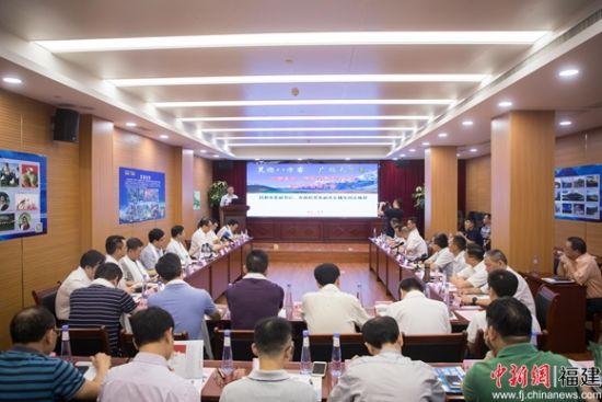 西藏昌都·福建国有企业招商引资推介会在福建省国资委召开。李南轩 摄