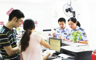 """""""2+N"""":漳州创出社会治理新路径"""