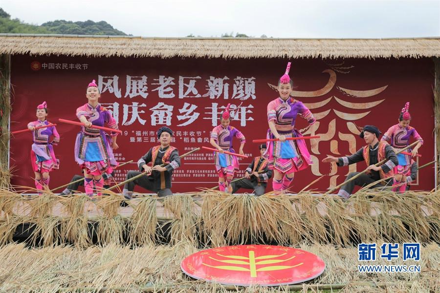 http://www.syhuiyi.com/changlexinwen/11229.html