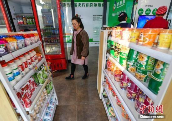 资料图:顾客在便利店内购买。中新社记者 刘新 摄