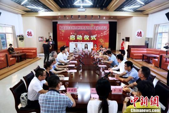 陈嘉庚先生创办财经教育100周年纪念活动启动仪式。供图