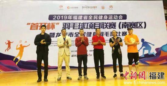 福建全民健身运动会羽毛球联赛(