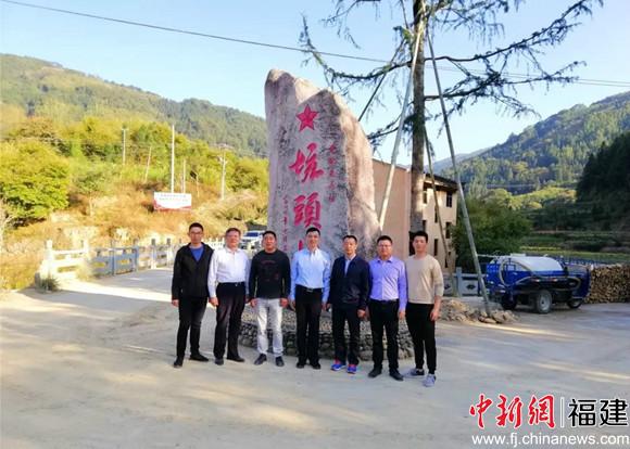 福建建工集团向屏南县屏城中心小