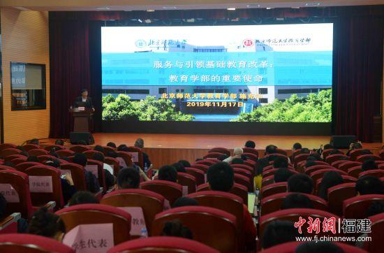 图为北京师范大学教育学部党委书记、博士生导师施克灿教授做主题发言