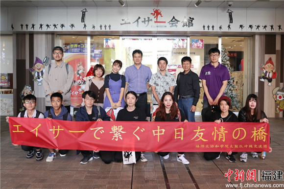 福师大协和学院三茉太鼓队受邀赴日参加世界太