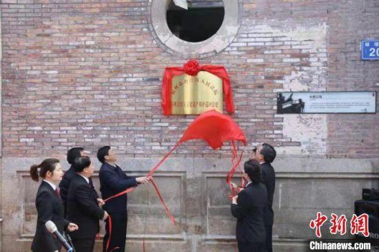 """21日,""""福州古厝与文化遗产保护巡回法庭""""在福州正式揭牌成立。供图"""