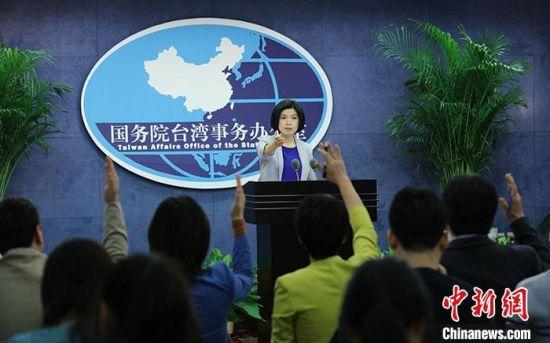 国台办发言人朱凤莲。 中新社记者 杨可佳 摄