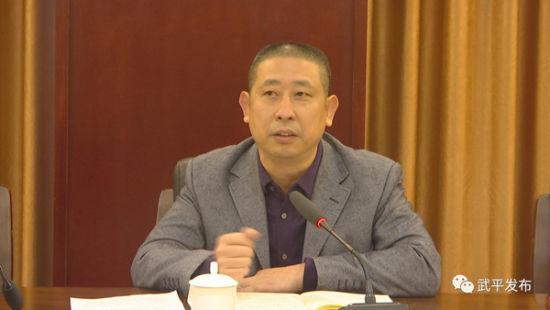 武平县主题教育工作推进会召开