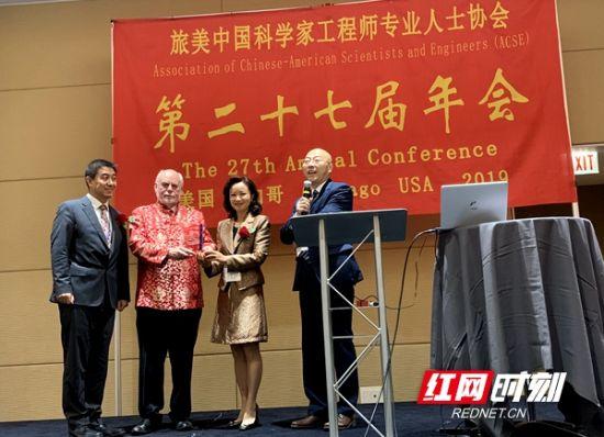 肖小林给诺贝尔化学奖得主 斯塔达特博士(左二)颁发荣誉顾问证书。