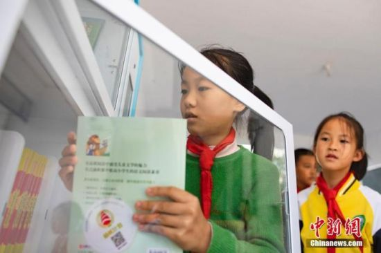 中国义务教育阶段性别差距基本消除