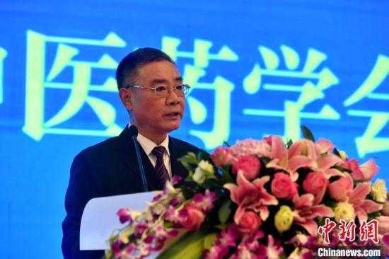 第二届世界中医药科技大会福州举行