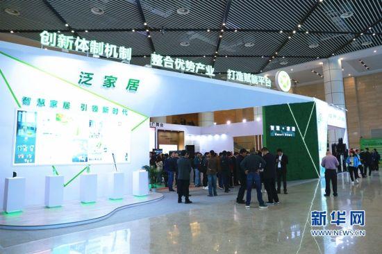 """12月20日,以""""绿色、跨界、创新、赋能""""为主题的第四届中国(南安)泛家居主题活动周在""""中国建材之乡""""福建南安启动。新华网发(林楷煜 摄)"""
