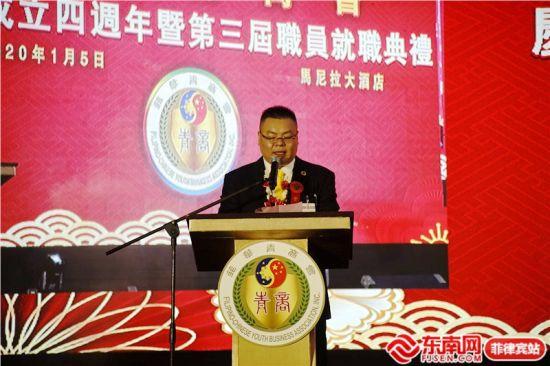 新届会长王名渠致辞。