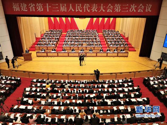 11日,福建省十三届人大三次会议开幕。新华网 刘丰 摄