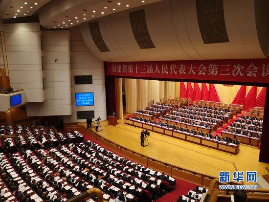 福建省十三届人大三次会议举行第二次全体会议。新华网 刘丰 摄