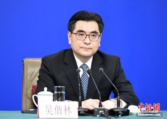 福建省高级人民法院院长吴偕林资料图。中新社记者 侯宇 摄