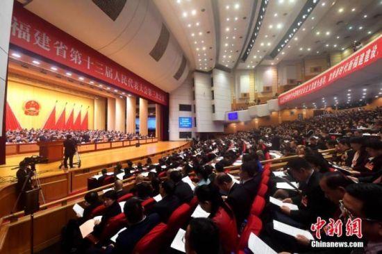 1月11日,福建省第十三届人民代表大会第三次会议在福州开幕。 中新社记者 张斌 摄