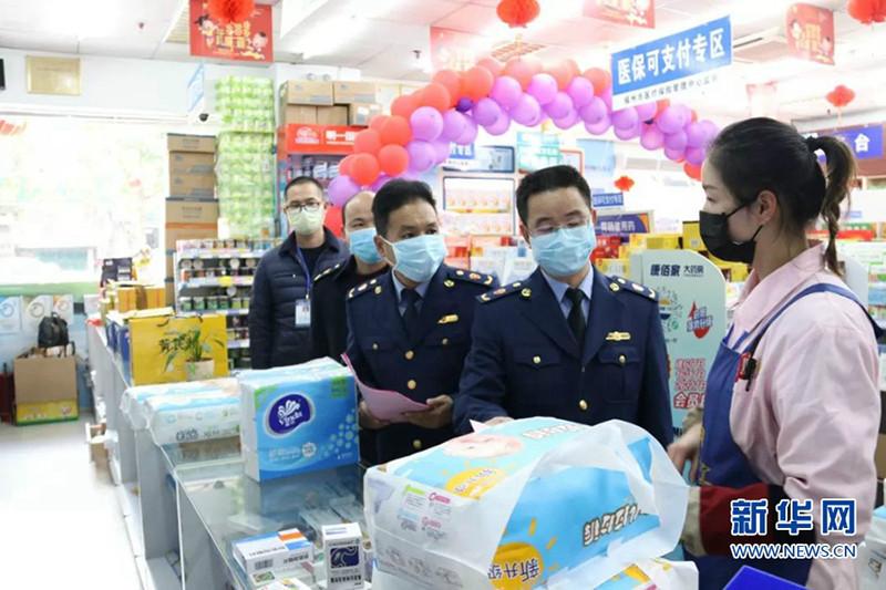 福建市场监管部门严查卫生用品乱涨价