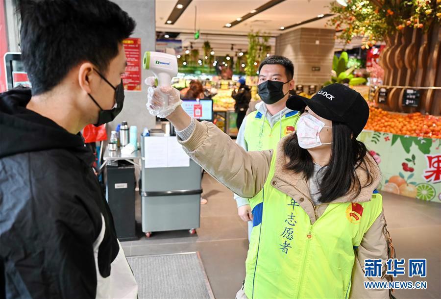 福建:青年积极开展疫情防控志愿服务