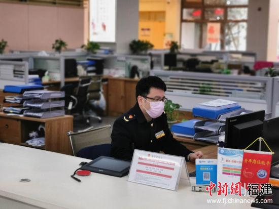 """福州马尾疫情防控推行政务服务网络办理""""零见面""""。"""