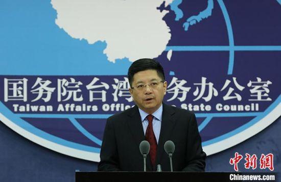 资料图:国务院台湾事务办公室发言人马晓光。 中新社记者 杨可佳 摄