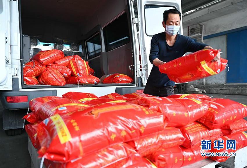 福建:粮食市场供应平稳