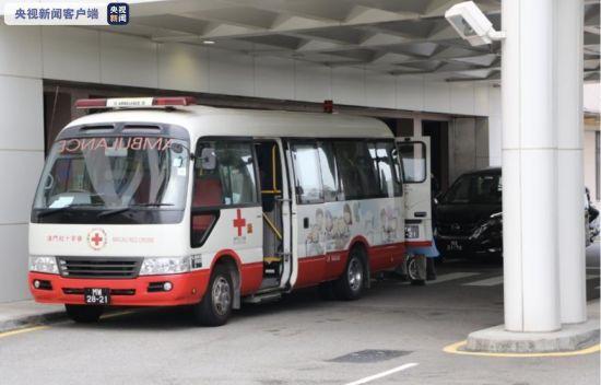 澳门又有1名患者痊愈出院 已累计8天没有新增确诊病例