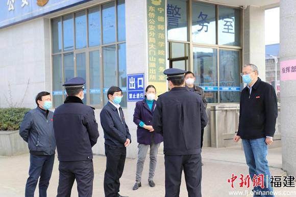 开学报到实战演练 福建宁德筑牢校园疫情防控安全网