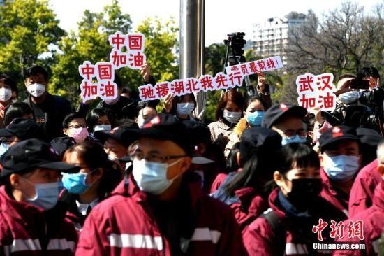2月18日,福建省第二批对口支援湖北宜昌应对新冠肺炎疫情医疗队员107人从福州出发。中新社记者 王东明 摄