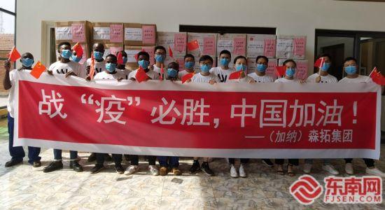 森拓集团工作人员为中国加油。森拓集团供图