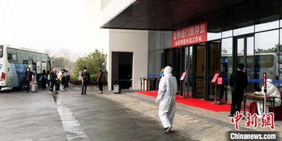 厦门新增入境人员第二分拨点留观接待。翔业集团供图