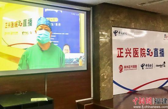 主刀医师李建国教授在术前讲话。
