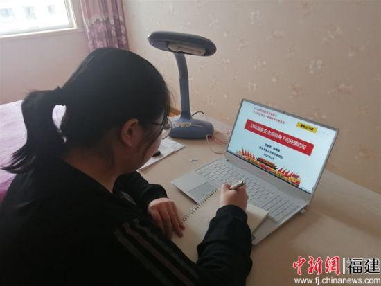 学生线上观看国家安全教育课